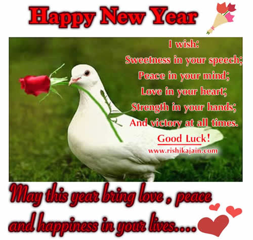 happy new year 2015 greetings wishes images quotes messages and wallpapers